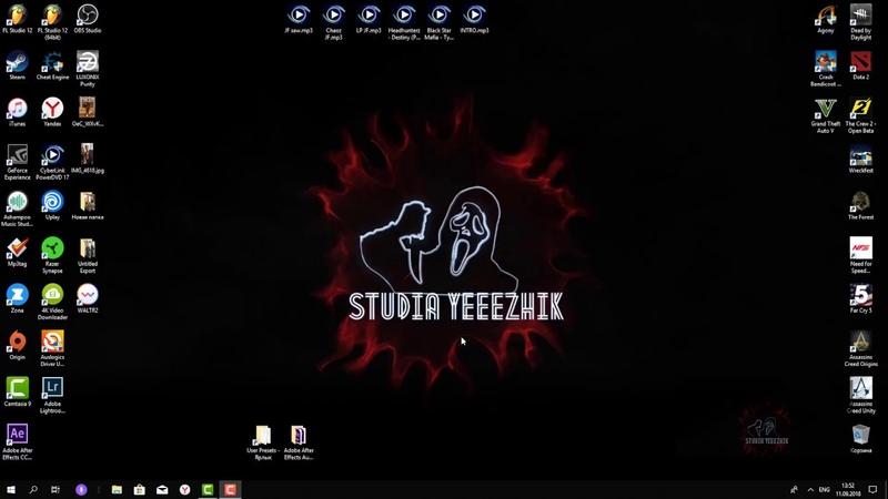 Studia Yeeezhik : не изданное ! FL Studio Hardstyle