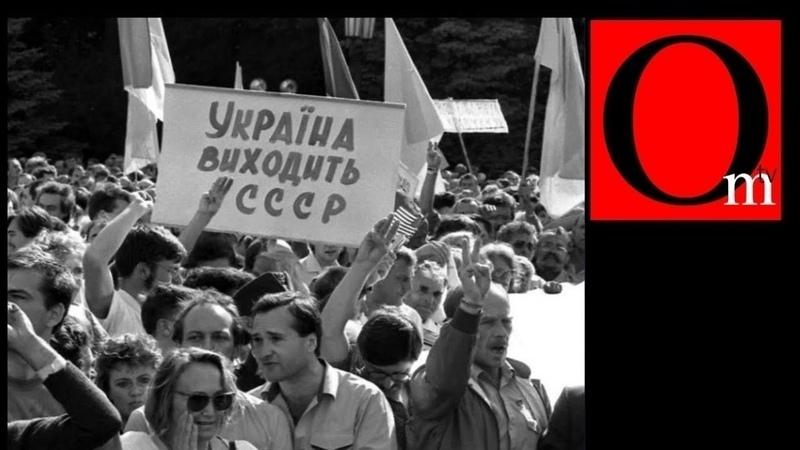 ♐Прощай, империя. Развод между Киевом и Москвой оформлен!♐
