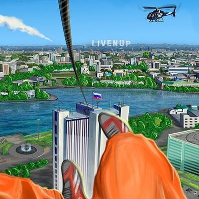 Liven Up, Екатеринбург, id206695767