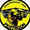 Pentagon Dnepr