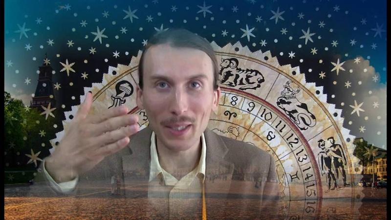 Москва 26 09 2016 Что такое Фантом Плаценты Злой Рок Психотравмы и как от них избавиться