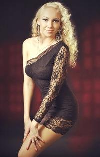 Анна Вижнер, 25 октября 1984, Москва, id136959623