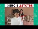 Новые вайны инстаграм 2018 Сека Вайн/ Не Мажоры/ Хоменки/ Штепс я же мать/ Ольга Антипова219