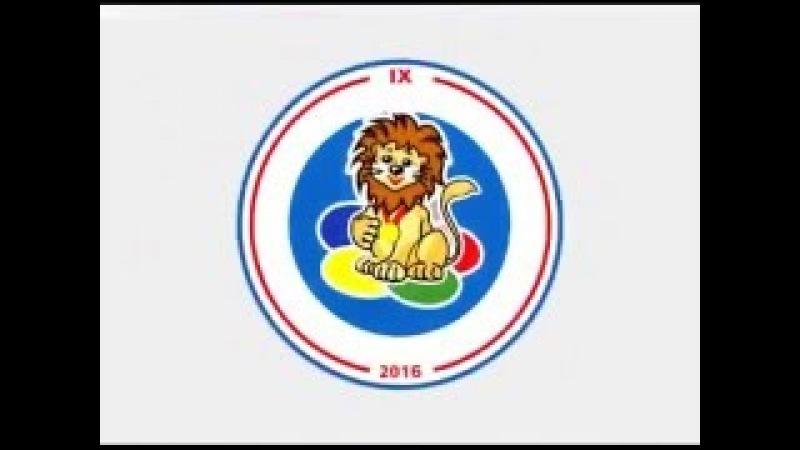 IX Детские спортивные игры 2016 дневник соревнований от 29 04 16