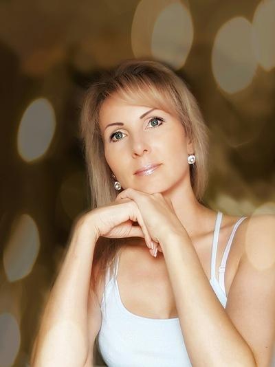 Герда Наталья