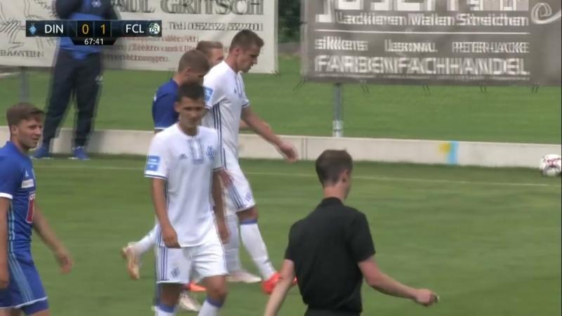 Фантастический гол Артема Беседина в ворота Люцерна
