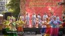 Торжественное открытие этнофестиваля Гостиный дворъ в Донецке