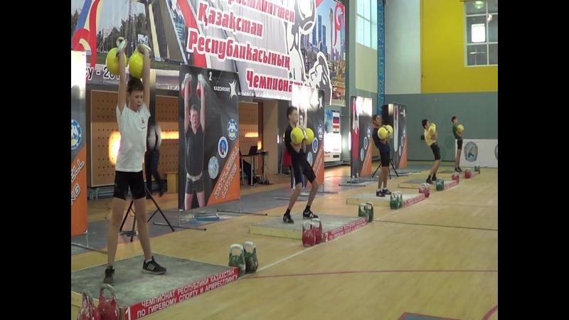 Чемпионат РК (февраль 2018) - вк 48 кг-юноши до 16 лет