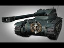 Французский легкий танк Bat.-Chatillon 12 t: ТАНКИ В ОГНЕ