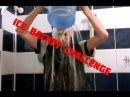 Ice Bucket Challeng от Mr.Jl_e_B