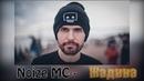 Noize MC - клип на песню Жадина