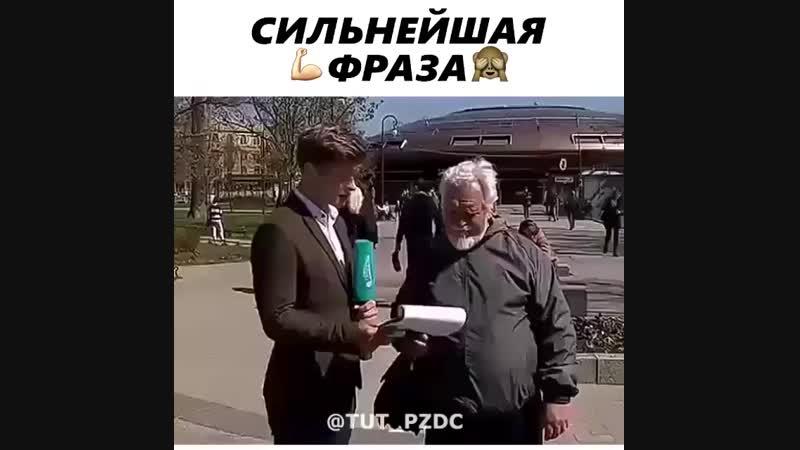 ГОРДОСТЬ ЗА РОССИЮ