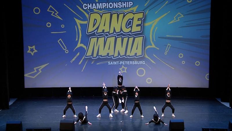 DANCE MANIA Black Sheep Kids