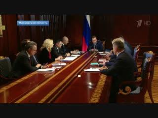 Правительство ежегодно будет выделять около пяти миллиардов рублей на программы переобучения граждан предпенсионного возраста