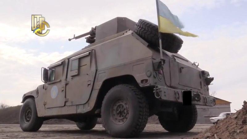 HMMWV Украинский атошный тестдрайв! АТО, ВСУ, ЗСУ, Хамви, Украинский Хаммер