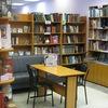 Центральная районная библиотека п. Краснообск