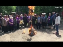 Пенсионеры из «Отряда Путина» сожгли чучело Трампа