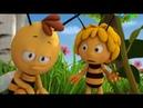 55 серия Запретный плод Пчелка Майя