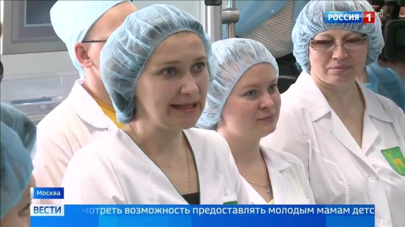 Сергей Собянин побывал на Московском эндокринном заводе