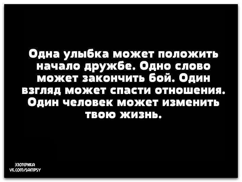 https://pp.userapi.com/c7001/v7001097/3392e/PQWrD2oU6OI.jpg