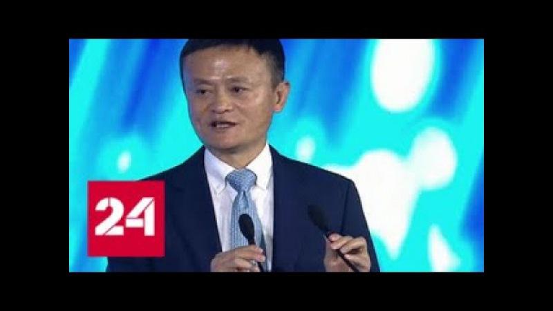 Джек Ма наступает технологическая революция - Россия 24