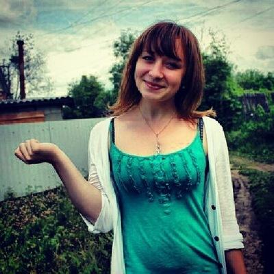 Алёна Филиппова, 16 августа 1994, Казань, id28892833
