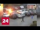 В Швеции за ночь преступники спалили около ста машин в разных городах страны - Россия 24