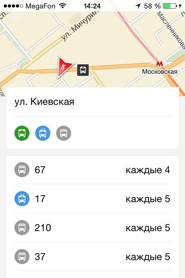 О любом маршруте троллейбуса,