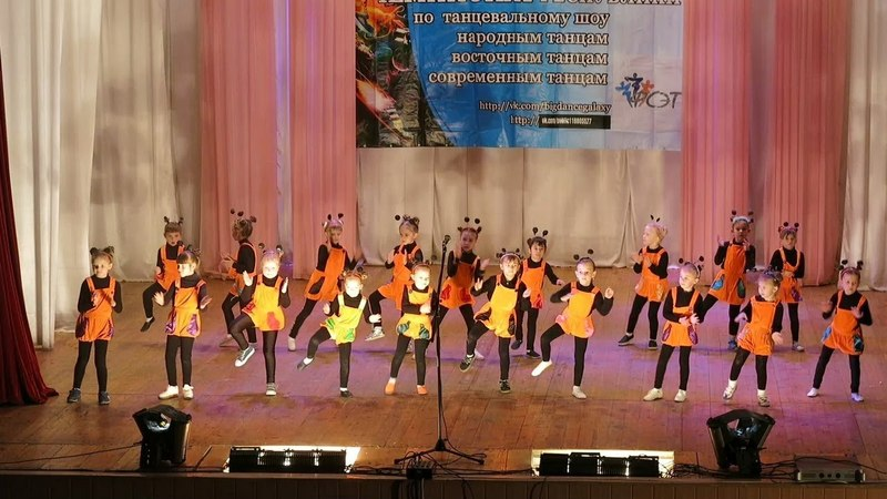 Детский танец «МУРАВЬИШКИ» Такие милые, ФСЭТ Чемпионат по танцевальному шоу «BIG DANCE GALAXY»