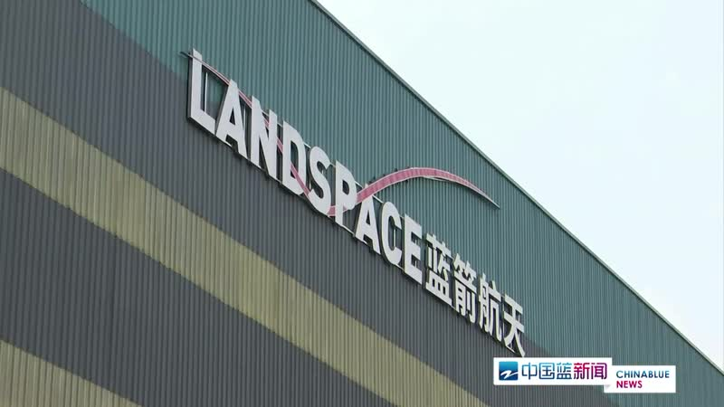 中国首枚民营运载火箭10月27日发射升空