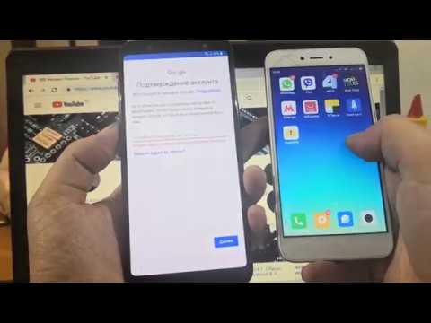 FRP! Сброс аккаунта на ВСЕХ Samsung. Новый способ!