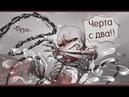 Underfell комикс Fellcest Легенда о русалке 2