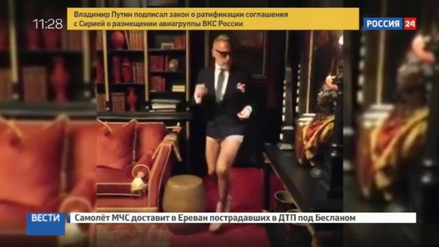 Новости на Россия 24 Миллионер без брюк и на шпильках покорил Сеть зажигательным танцем