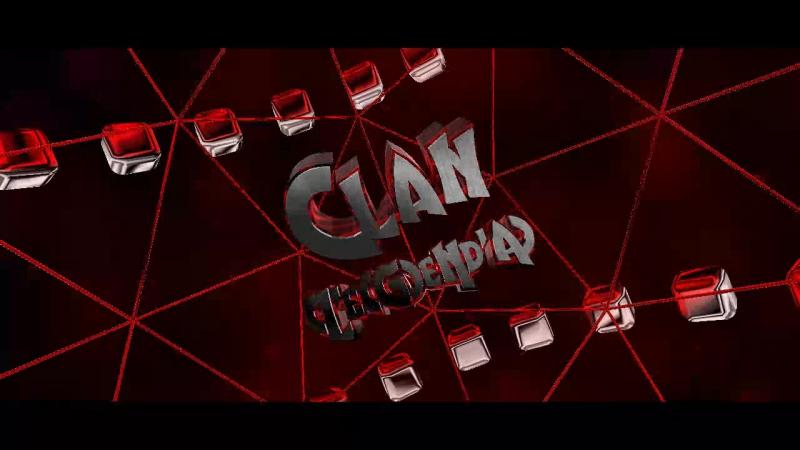 Клан [L^e{G}eNd^A]