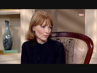 Ксения Кутепова.