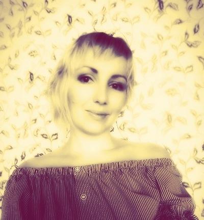 Ольга Баннова