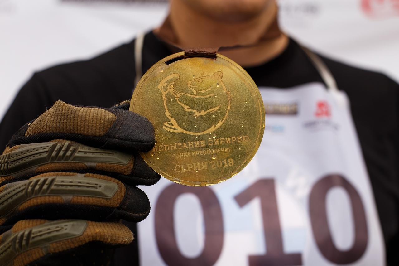 Испытание Сибирью. Медаль. Фото: Наталья Тереньтьева