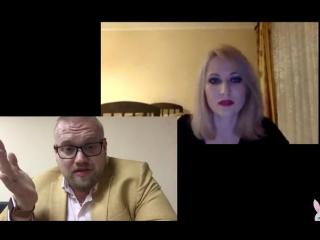 Обсуждение Джа на СТРИМЕ у Жеки Иванова и Алены Матроскиной!