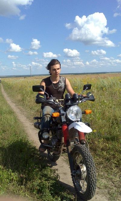 Роман Фетисов, 9 мая 1996, Москва, id52002620