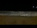 море волнуется 2