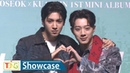 (Eng sub) [풀영상] Woo Seok(우석)ㆍLai Kuan Lin(라이관린), '9801' Unit Debut Showcase (I'M A STAR) [통통TV]