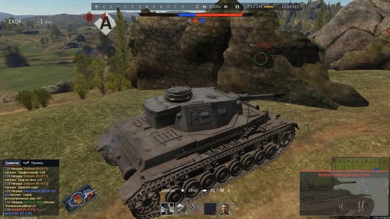 War Thunder. 19 уничтоженных танков (Pz.Kpfw. IV Ausf. F2, Pz.Kpfw. III Ausf. L)
