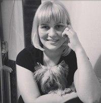 Маша Агафонова, Череповец - фото №16