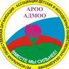 Aroo Admoo