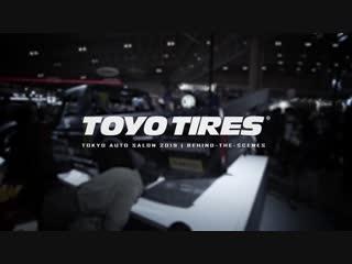 Tokyo auto salon 2019 _ toyo tires