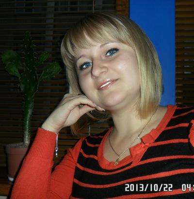 Любовь Троянова, 7 сентября , Белая Церковь, id101737104