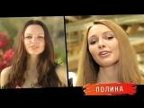 Полина Наливалкина - Новая участница шоу ''Каникулы в Мексике'2'' ( 1080