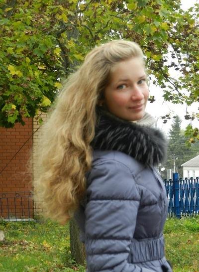 Ольга Бесчерева, 14 апреля 1996, Льгов, id146206869