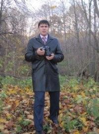Александр Петров, 17 июля 1977, Саранск, id201634879