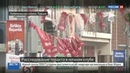 Новости на Россия 24 • Власти Турции арестовали пятерых подозреваемых в организации стамбульского теракта